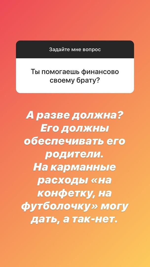 https://sun9-29.userapi.com/c853420/v853420124/211946/r3YzFGgi1qs.jpg