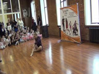 Шишкина Александра, ученица Академии Танца и Музыки. Контемпорари. Детский концерт .