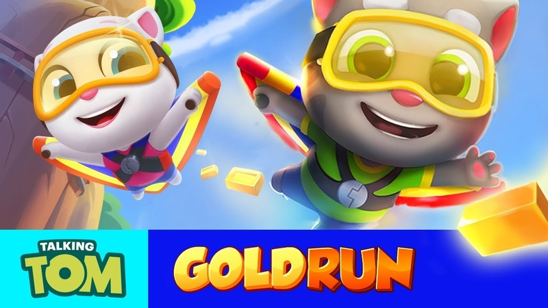 🔥FLY HIGH in Talking Tom Gold Run Official Trailer