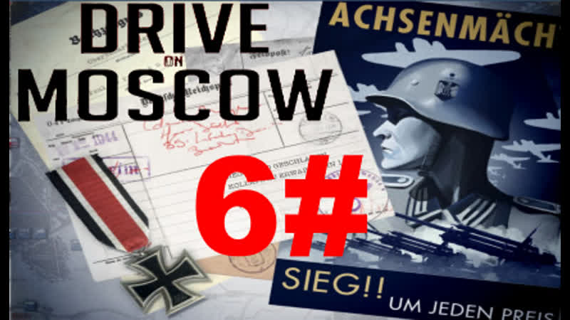 Drive on Moscow Axis Blitzkrieg die gesamte Offensive 6