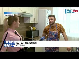 Ветеринар Баграт ушел из медицины в кулинарию