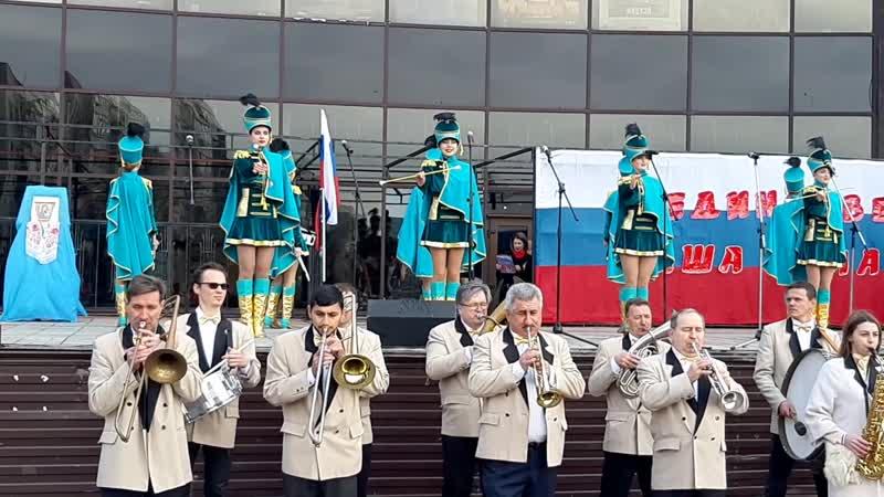 Гусарский марш - шоу-группа Мажоретки и эстрадный духовой оркестр