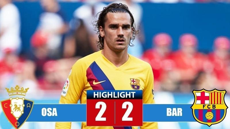 Осасуна - Барселона 2-2 Обзор матча 31082019