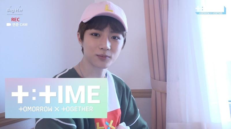 [T:TIME] VJ YEONJUN's self camera! - TXT (투모로우바이투게더)