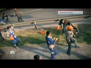 ЧП Расследование - Бойцы без границ (эфир от )