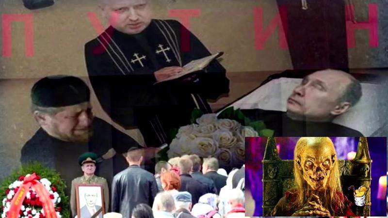 Гопники миротворцы байки из склепа по московски