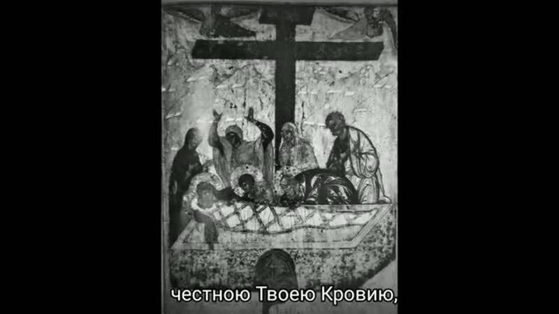 Искупил ны еси муз свящ В Зиновьев Исп мужской ансамбль Подворья Псково