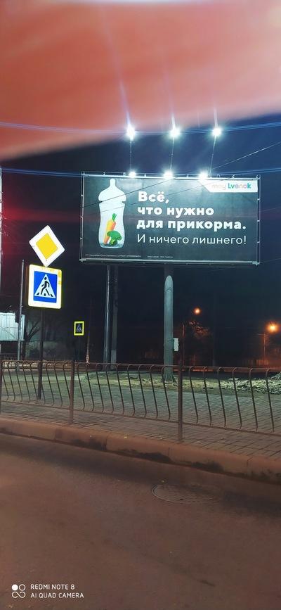 Юра Крылов, Москва