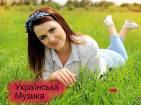 Українська музика... (Музика яку хочеться слухати і слухати...) Пісні гурту Три Дороги ...