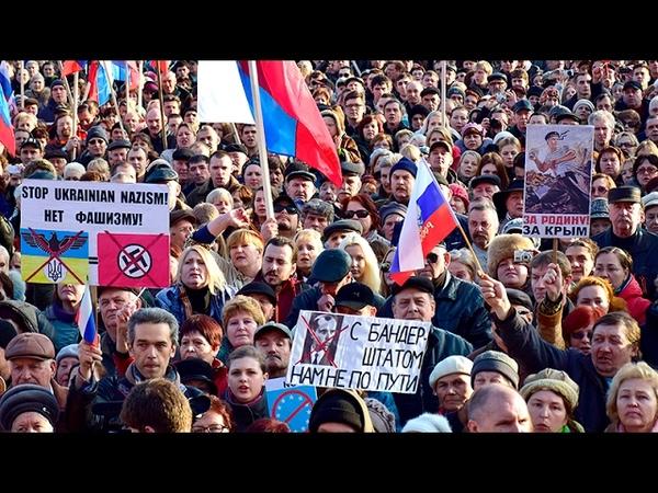 Исторический митинг Начало возвращения Севастополя и Крыма домой в Россию 23 02 2014