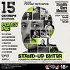 15 октября! StandUp Store Moscow. МАНИМАЙК