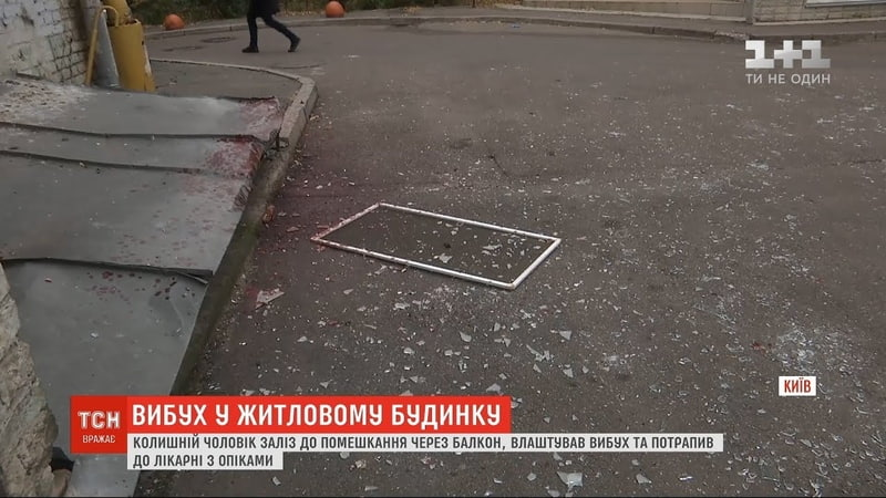 У Києві прогримів вибух у житловому будинку є постраждалий