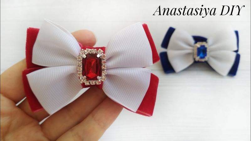 Простые Бантики Канзаши из бархатной и репсовой лент Simple kanzashi bows from velvet and rep ribbon