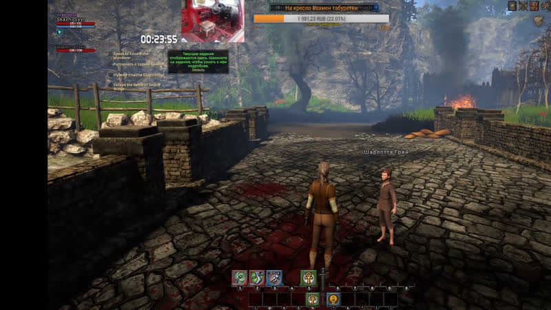 MMO RPG Shroud of the Avatar Forsaken Virtues. Проба на зуб.