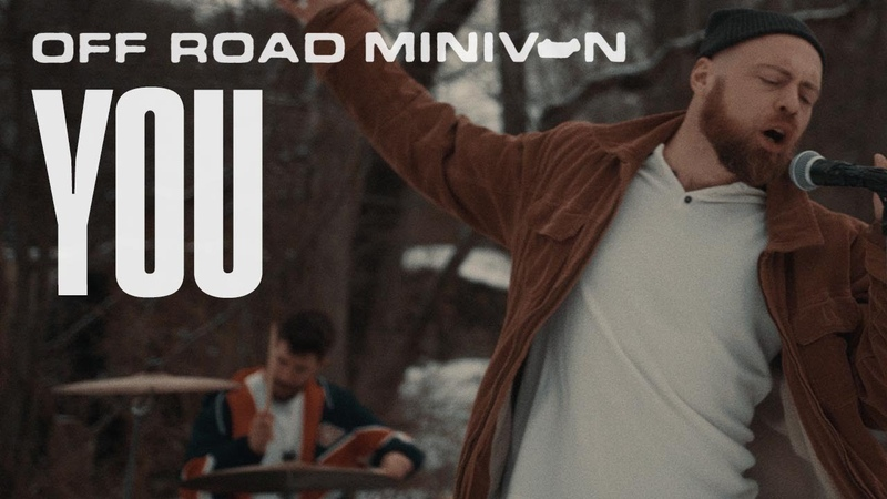 Off Road Minivan YOU Official Music Video *Swan Dive*