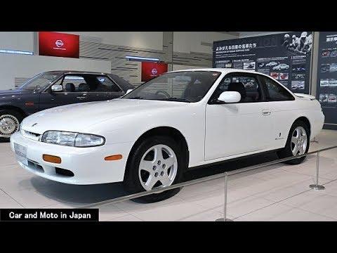 Nissan Silvia K's Type S 1994 S14 : White
