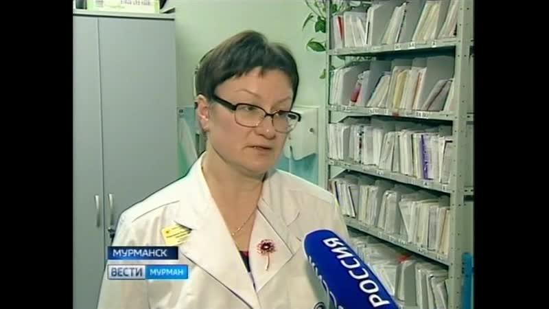 Сюжет ГТРК Эндокринология Диабет 20 11 2019
