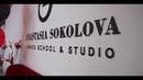 Открытие студии Анастасии Соколовой
