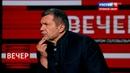 Французы и немцы, ПОМОГИТЕ! Соловьёв РАЗНОСИТ украинского эксперта в пух и прах