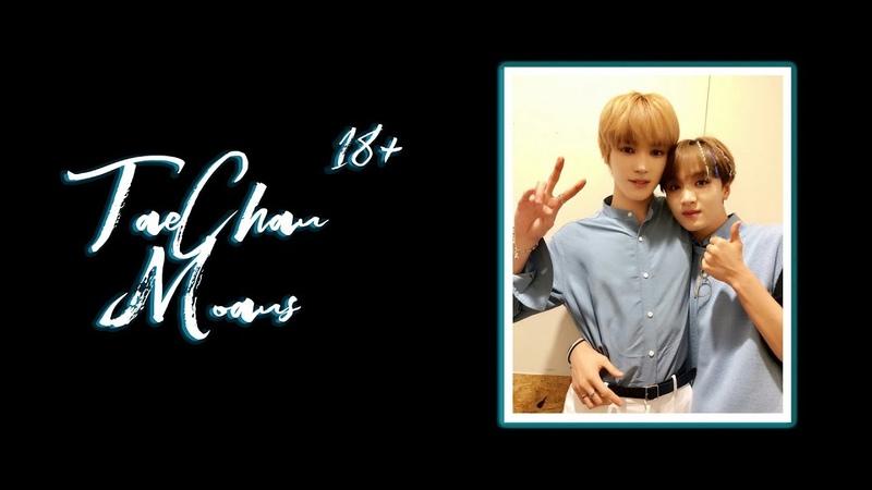 🔞 NCT 127 TaeChan 태찬 / HaeYong 해용 Moans (Taeyong 태용, Haechan 해찬, smut, 18) 🔞