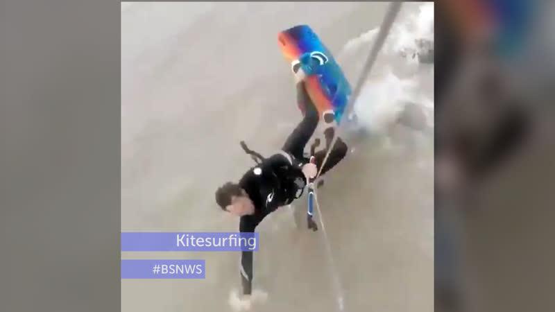 You kite