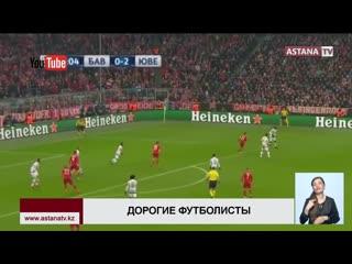 80 млн. евро за футболиста - Бавария обновила рекорд по сумме трансфера