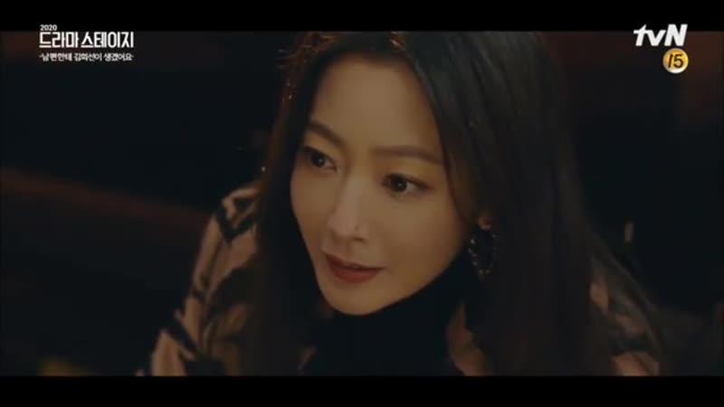 TvN Drama Stage - My Husband Has Kim Hee Seon - Kim Hee Seon cut 1