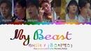 [Рус. Саб][YT] MONSTA X (몬스타엑스) - MY BEAST [Kan|Rom|Rus Color Coded Lyrics]