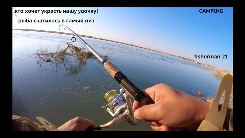 на рыбалку в ноябре мороз и безклёвие душевный отдых fisherman21