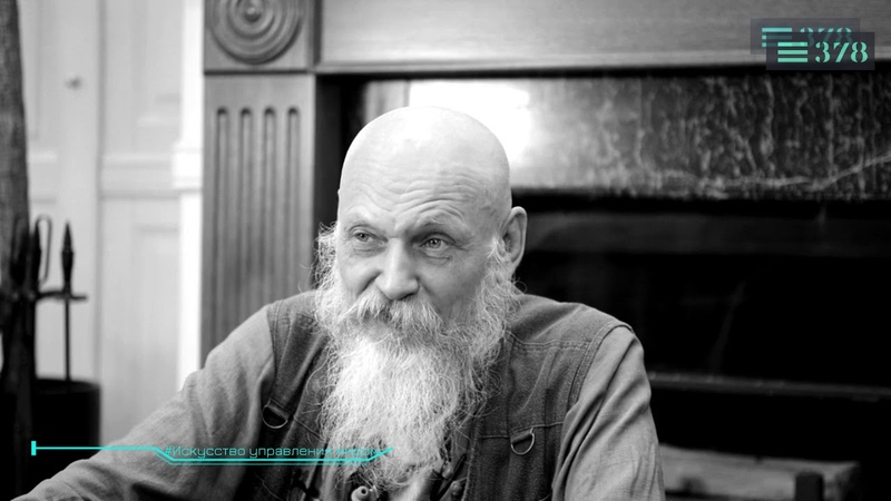 Бронислав Виногродский: об управлении телом и пространством через сознание. Интервью. Часть I.