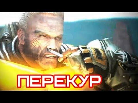 Quake 3 Arena - PEREKUR