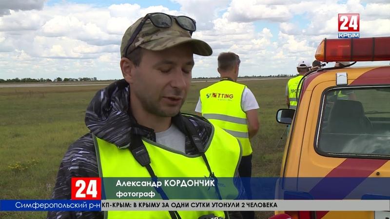 В аэропорту Симферополь прошла уникальная съёмка самолётов со взлётно посадочной полосы