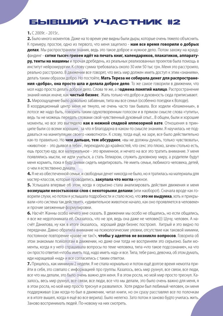 """Алёна Намлиева - Подробный разбор """"АллатРа"""" Опасности этого учения NEfktJpuNvw"""