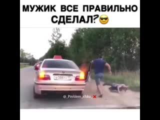 Таксист выбросил из машины пассажира которые выкинул в окно мусор! достойный поступок