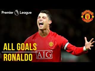 Cristiano Ronaldo. Premier League