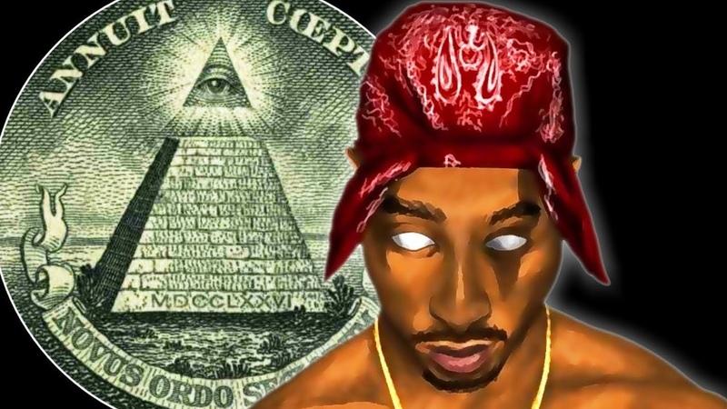 2Pac – Fuck The Illuminati (ft. Layzie Bone) Chop Tru Exclusive
