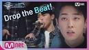 ENG sub I can see your voice 6 3회 대 to the 박! 미국 유명 TV쇼 출연 실력자 x 쌈디 뽀너스 190201 EP.3