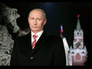 """Новые возможности для страны """"путь, выбранный народом россии, – правильный, и он приведёт нас к успеху."""""""