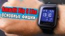 ТРИ КОЗЫРЯ Amazfit Bip S Lite - обзор умных часов 🔥