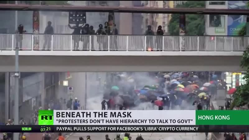 Hongkong im Zustand eines Horrorfilms 720p