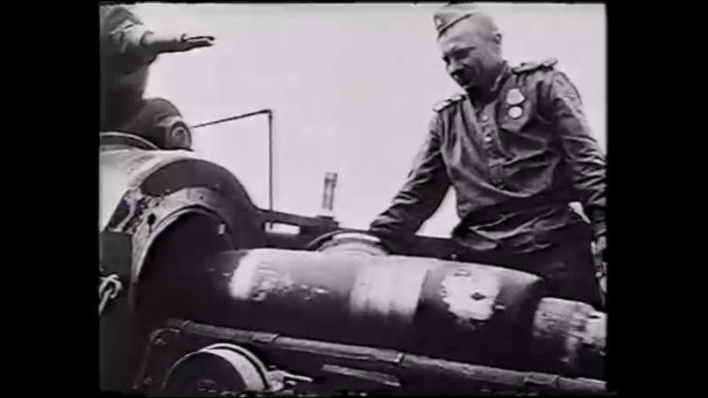 Советский марш и крах Германского Рейха