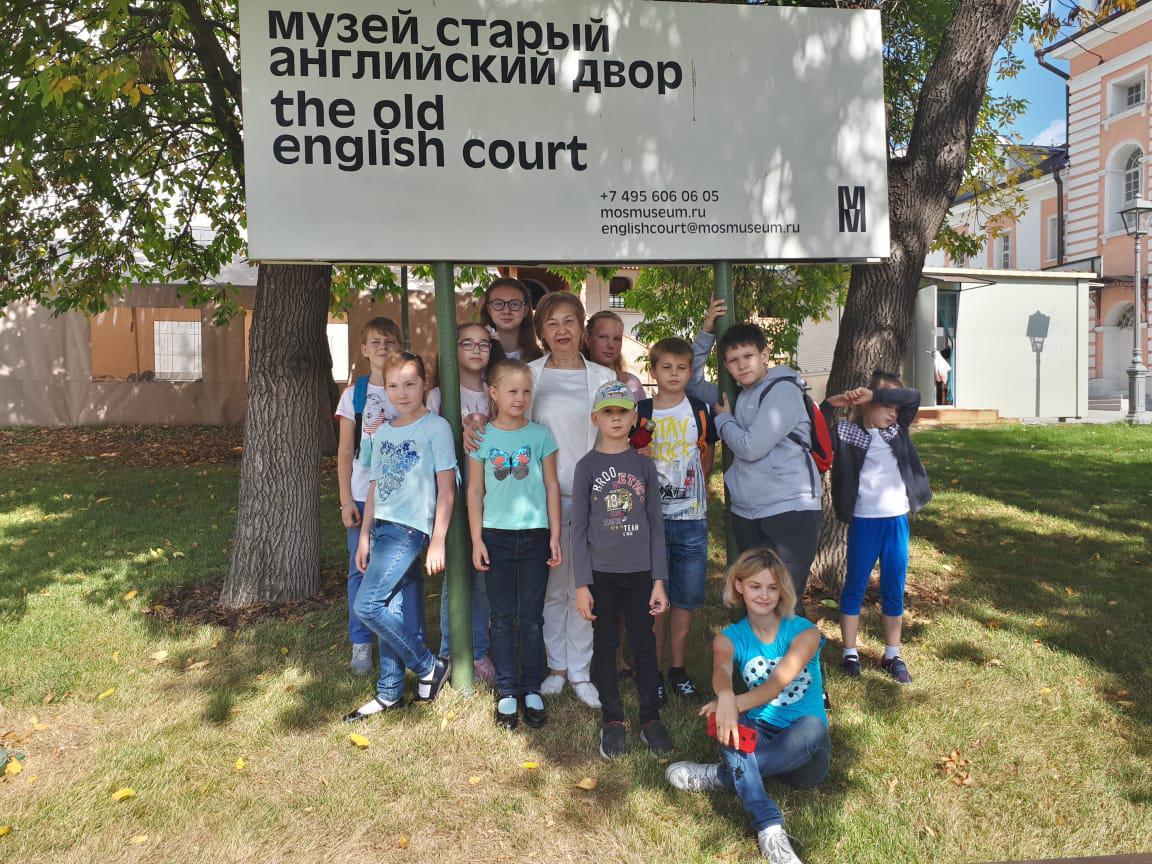 Учащиеся школы искусств «Центр» посетили Старый Английский дворец