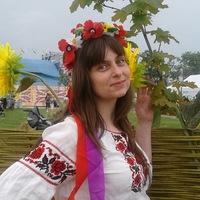 Екатерина Васильева
