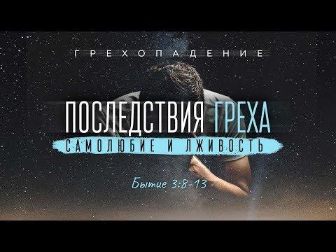 Воскресное богослужение ⛪ 25 августа 2019 г. 9:00am