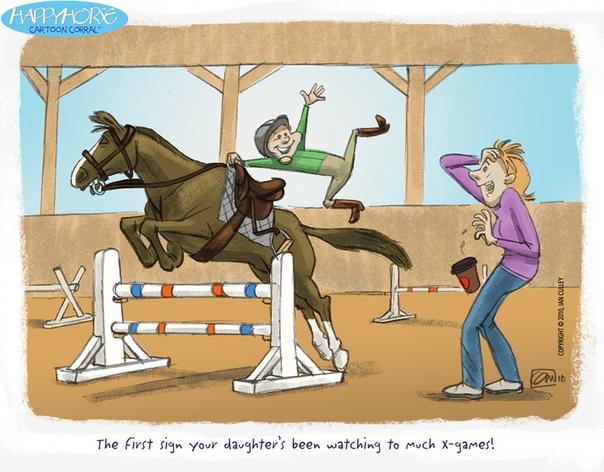 поздравление в конном спорте первых