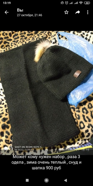 Продам новую куртку зима сентепон - подстежка 1000, обувь слева зимние