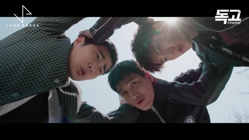 MAKTUB (마크툽) feat. Lee Raon, XenomiX — Monster (Who Am I) [DOKGO REWIND (독고 리와인드) OST]