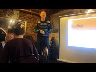 Лекция по выбору и покупке мотоцикла от Сергея Ландика