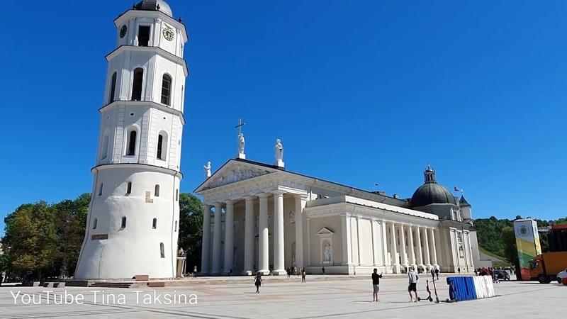 Вильнюс Кафедральная площадь Vilnius Katedros aikštė vilnius lietuva вильнюс литва