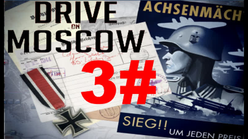 Drive on Moscow Axis Blitzkrieg Schukows gegenangriff 3